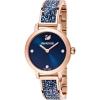 Swarovski 5466209 - Cosmic Rock Bangle - horloge